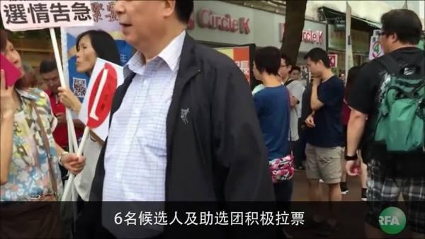 雨傘運動刺激 香港區選投票率升