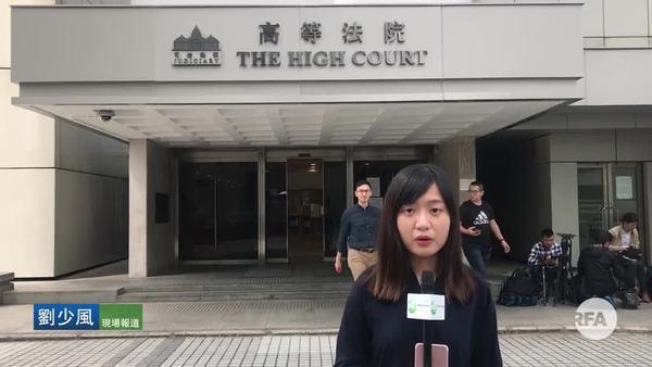 指警方使用过度武力对待记者   记协申请司法覆核