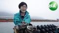 [탈북 어부]바다에 폭 빠진 어부 은영 씨