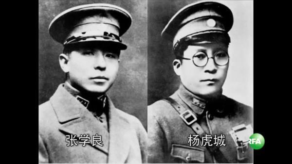 """专访郭冠英:张学良策动西安事变是""""反蒋""""还是""""挺蒋""""?"""