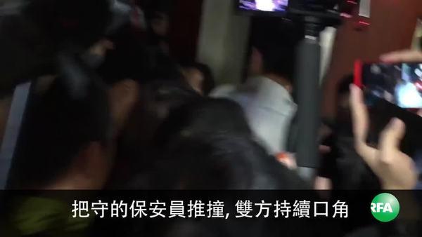 游梁強行宣誓起衝突 6保安員報稱受傷
