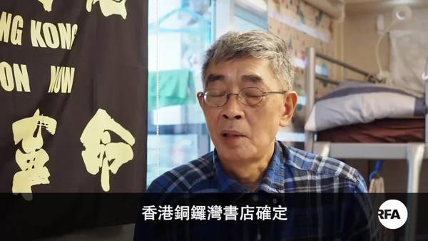 万众期待重生了 新铜锣湾书店25日台北开业