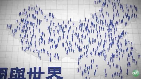 【中國與世界】從馬英九被禁訪港說起——談蔡英文政府的處境與兩岸交流