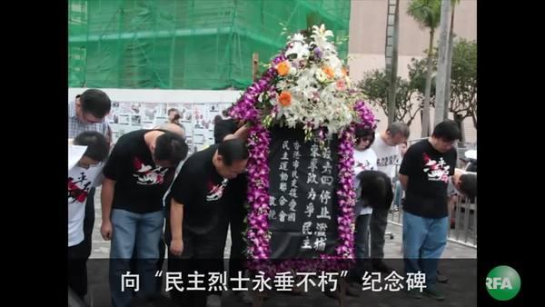 支聯會清明悼念六四捐軀者