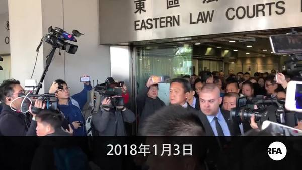 退休警司朱经纬占领运动期间殴打途人判监三月