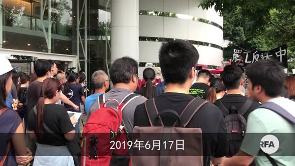民間繼續「三罷」 逼使林鄭撤惡法及下台
