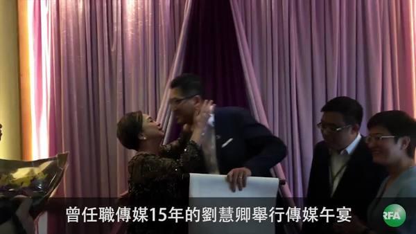 劉慧卿告別議會/反對派籌劃出擊選委會