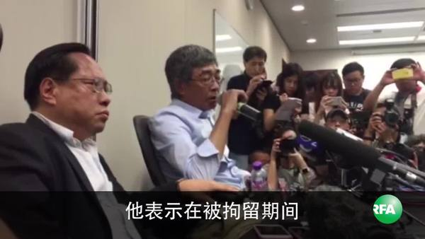 林荣基指被非法扣查 李波被强行带返大陆