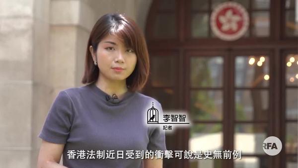 瀕臨失聲的香港(三)法治不治      「一國兩制」岌岌可危