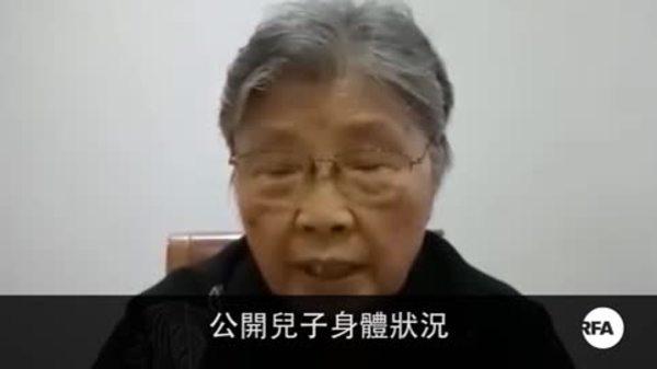 刘飞跃将被起诉  黄琦情况未明母盼公开