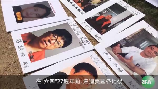 中國國家恐怖主義展抵華府