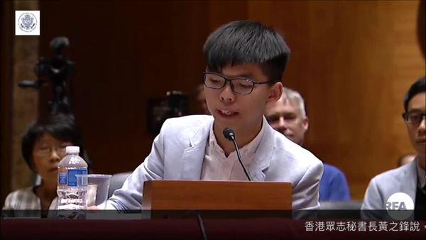 林荣基国会作证:中国政府完全违反《基本法》法律条文