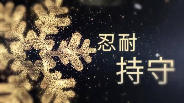 【維港外望】靖國神社前放火 郭紹傑轉移視線