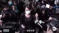 【「港版美丽岛」大审判 】被告家属闻讯保释失败后 失控高叫「香港法治已死!」