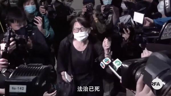 【「港版美麗島」大審判 】被告家屬聞訊保釋失敗後 失控高叫「香港法治已死!」