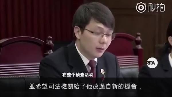 謝陽庭審認罪 謝妻斥當局背後操作演戲