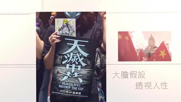 【自由穿越】李光耀视角:贤人政治 vs 家党天下