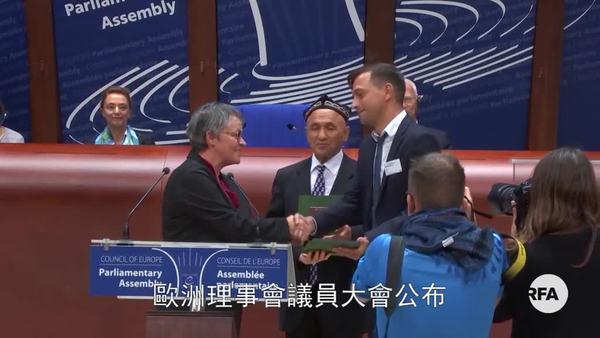 维族学者伊力哈木狱中再获殊荣 「哈维尔人权奖」实至名归