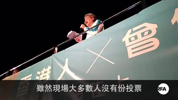 胡國興批評泛民綑綁投票有違民主精神