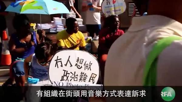 香港七一遊行到政總