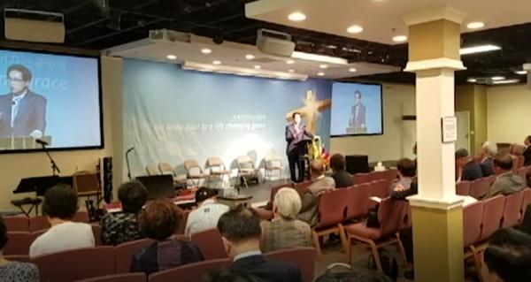 '북한 선교와 복음 통일' 선교전략 세미나