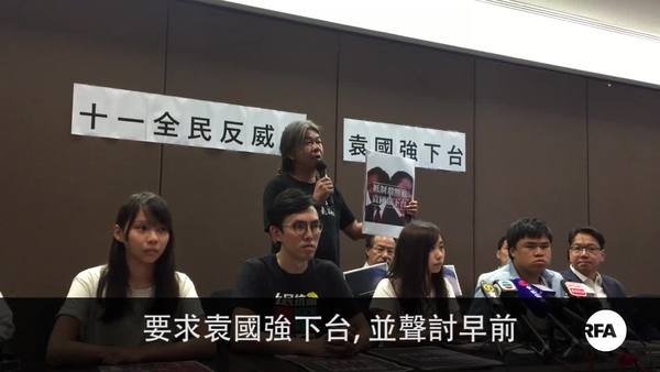 10.1反威权游行 多间院校学生会将不参与