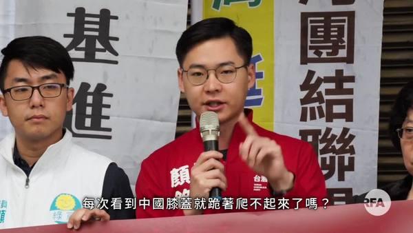 台灣《反滲透法》揭全面抗中序幕 民間力撐明年實施