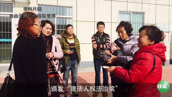 """德法駐華大使在京為王峭嶺頒發""""德法人權獎"""""""