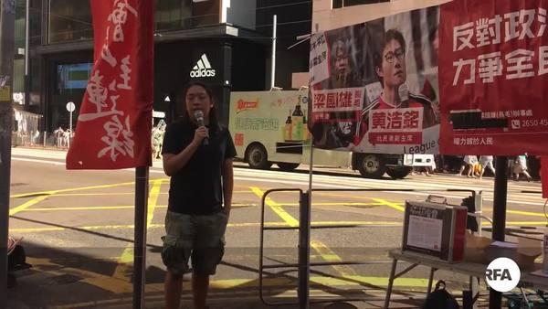 16社運人士覆核改判入獄 政黨連串行動促市民關注