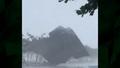 Typhoon Molave Lashes Vietnam, Kills Three