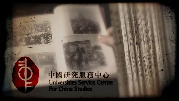 【你要知】「中国研究圣城」熄灯,谁之过?