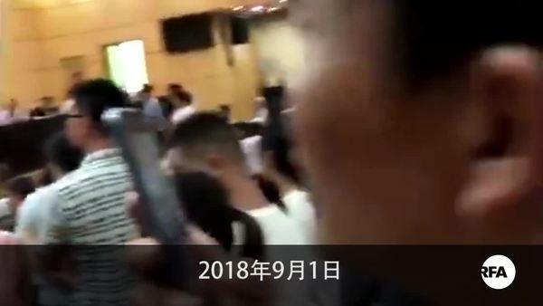 強制分流學生惹不滿 耒陽警民衝突抓四十六人近百傷