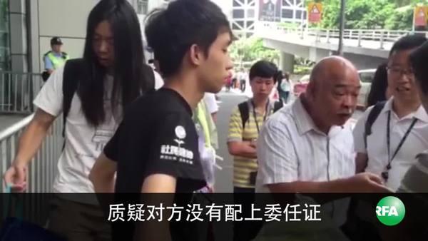 團體抗議警方為取悅張德江濫用警權