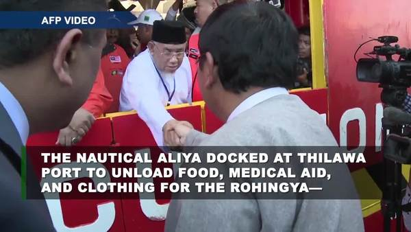 Malaysian Ship Delivers Aid to Myanmar