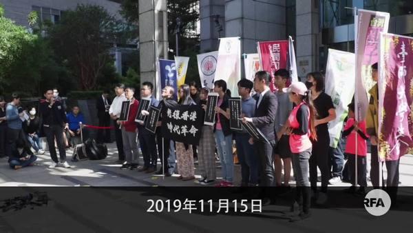 蔡英文:實踐民主方可解決香港亂局   馬英九:擔心校園被侵犯