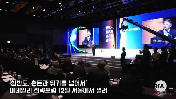 """존 켈리 """"문대통령, 김정은이 FFVD로 나아가도록 설득해야"""""""