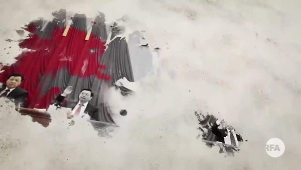 【中國與世界】歪曲7.21真相,加辣壓泛民,惹美國陸續狠招制華