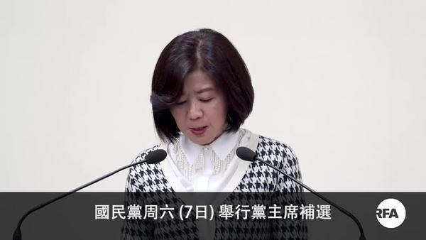 江启臣当选国民党主席 祗谈党务不提两岸政策