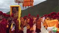 Tibetans Defy Chinese Restrictions to Celebrate Dalai Lama's 80th Birthday