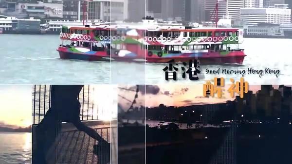 【香港醒晨】專訪程翔︰我的六四回憶