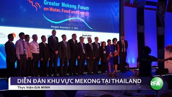 Diễn đàn khu vực Mekong tại Thái Lan