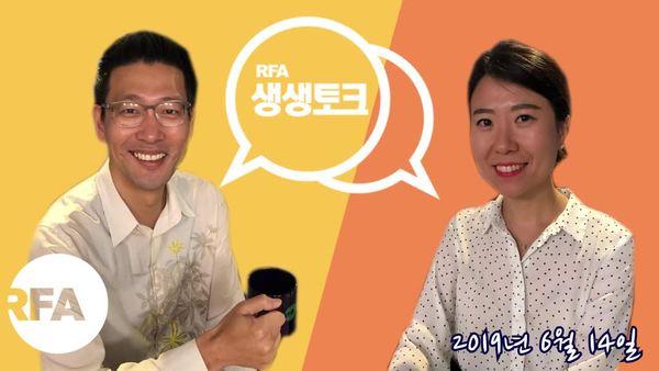 [생생토크] WP 애나 파이필드의 '생생한 북한 이야기'