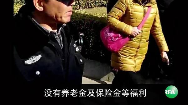 600代課教師教育部抗議爭取福利保障