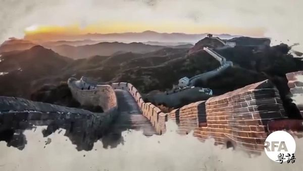 【中國與世界】黃之鋒獄中不屈信 眾志青年部署新長征
