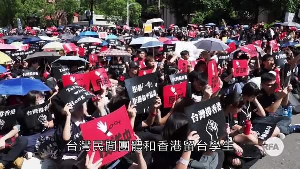 台港唇齒相依 近萬台灣人站出來「反送中」
