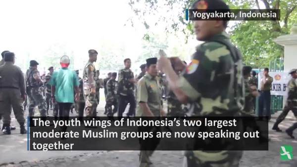 Youth Wings of Indonesia's Biggest Muslim Groups Meet for First Time