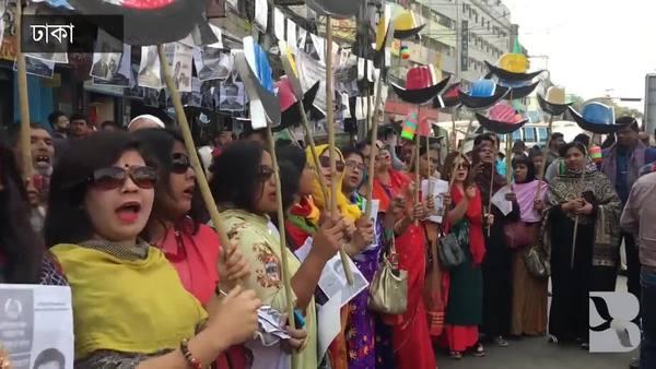ঢাকা সিটি নির্বাচন: শেষ মুহূর্তের প্রচারণা