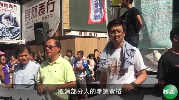 1300人参与反政治筛选大游行