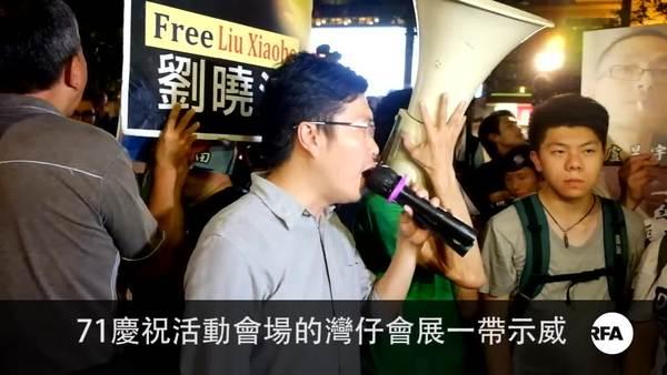 民陣集會安排離會展太遠  斥警方剝奪集會自由