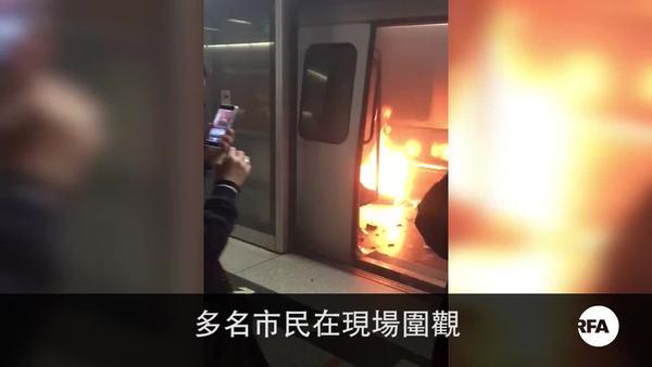 香港地铁有人纵火 17人受伤